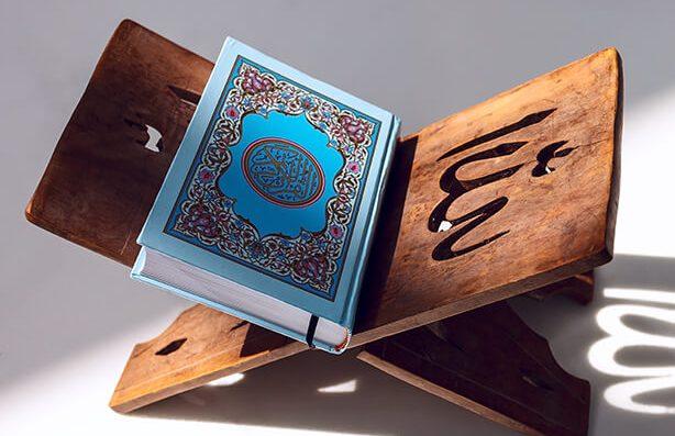 Islamische Gemeinde Spandau e.V.